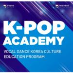 K-Pop Academy cet été à Paris