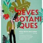 Exposition « Rêves Botaniques » au Pôle Bijou !