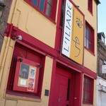 L'iliade -  maison des arts du récit