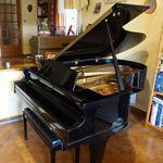 A vendre piano à queue Kimball