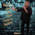 Jacques SIMON - Interprète les Grands Artistes