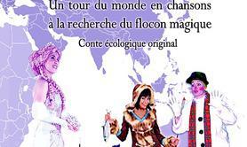 Compagnie Nat&Co - Spectacle - Pour le coeur de ma reine