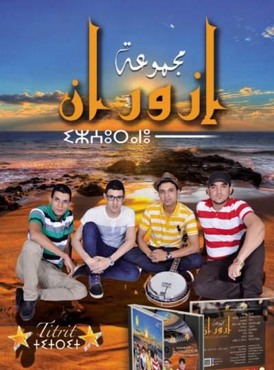 groupe izorane - Style amazigh sud maroc