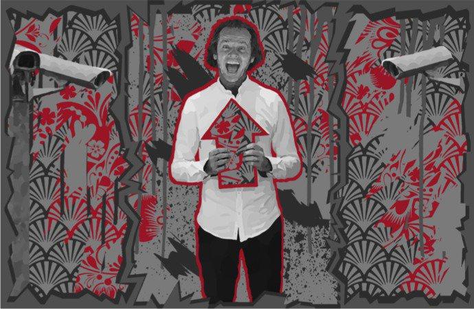 Exposition JACK FACTORY par Zacharie Bodson
