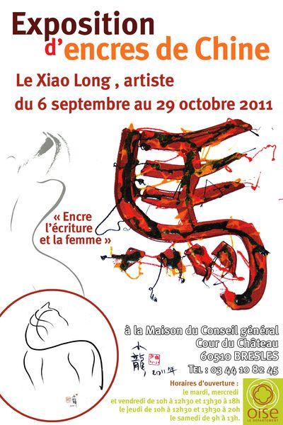 """Catalogue de l'exposition intitulée """"Encre l'écriture et la femme"""""""