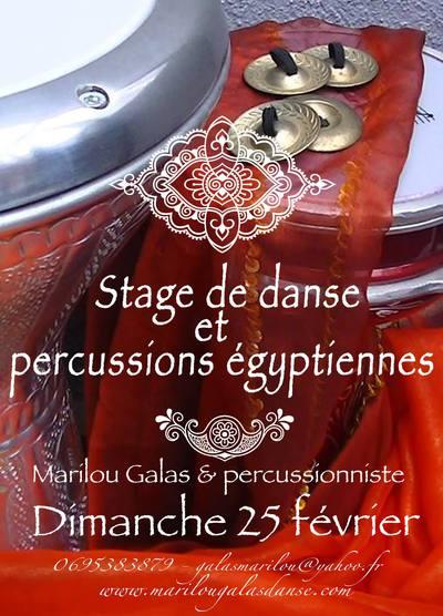 Stage de danse sur percussions turques et égyptiennes