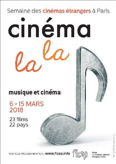 Semaine des cinémas étrangers 2018 à Paris - Cinéma La La