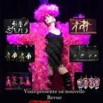 Cabaret Amazon'Stars - Amazon'Stars