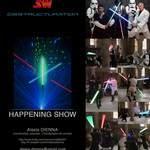 Alexis DIENNA - Star Wars theme : SW Destructuration.