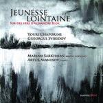 Nouveau CD chez Suoni e Colori - Romances de Youri Chaporine et Gueorgui Sviridov - par Mariam Sarkissian et Artur Avanesov