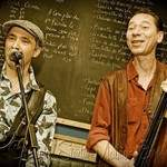 Willy Bird - Les Happy Hour Duo Musical