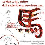 Catalogue de l'exposition intitulée