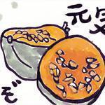 Atelier d'Etegami - cartes de voeux japonaises