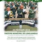 Journée Musico-Théâtrale Kimbanguiste