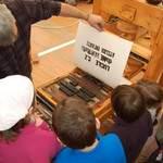 Atelier : Les apprentis imprimeurs