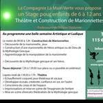 STAGE de Théâtre etThéâtre d'ombre et Lumière Pour enfants 6 à 12 ans